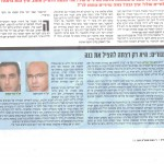 Scanned at 02-01-2012 07-45
